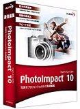 PhotoImpact 10 通常版