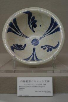 白釉藍彩パルメット文鉢