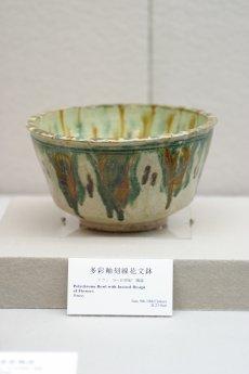 多彩釉刻線花文鉢