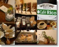 Café RicoのHalloween 2days Cafe