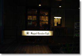 外苑前のカフェ