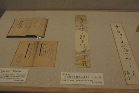 日本近代文学館、展示