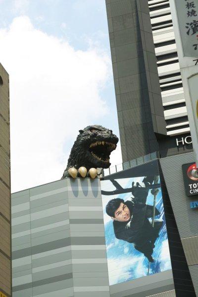 新宿ゴジラ